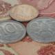 Советские бумажные деньги